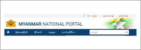 Myanmar National Portal